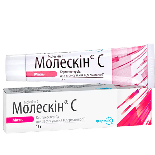Молескін С Фармак
