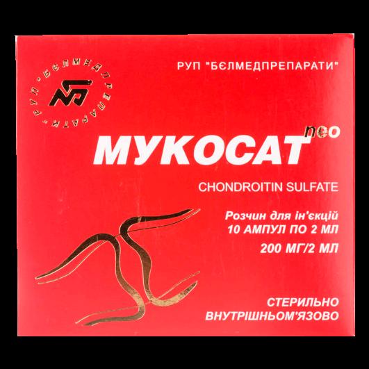 Мукосат neo розчин 200 мг/2 мл