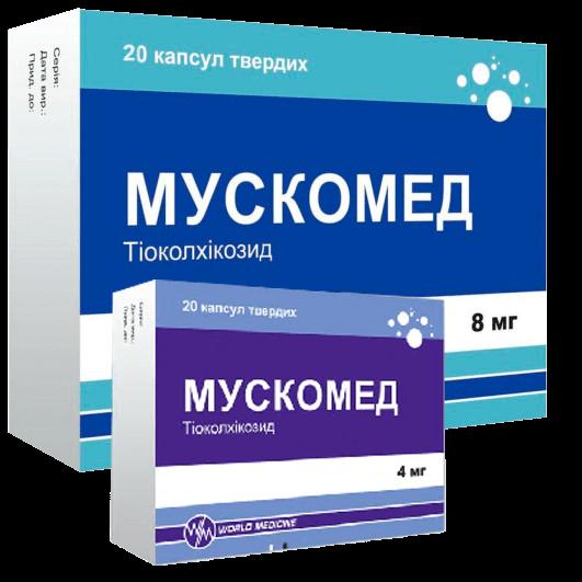 Мускомед капсули 4 мг, 8 мг