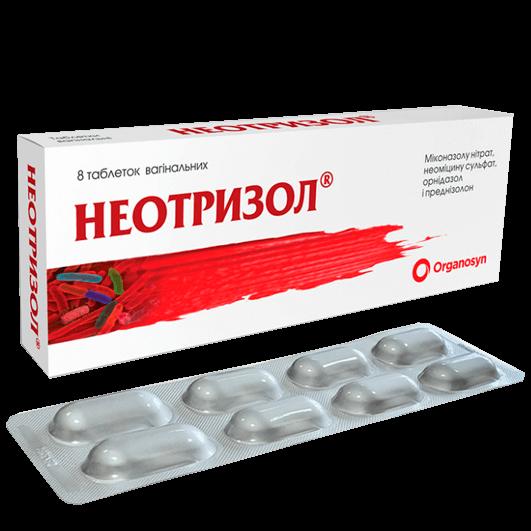 Неотризол таблетки