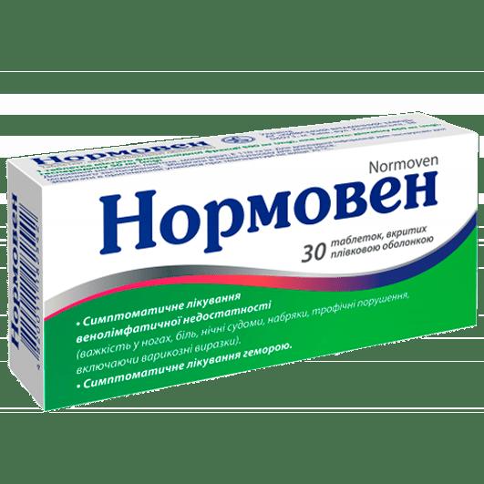 Нормовен таблетки