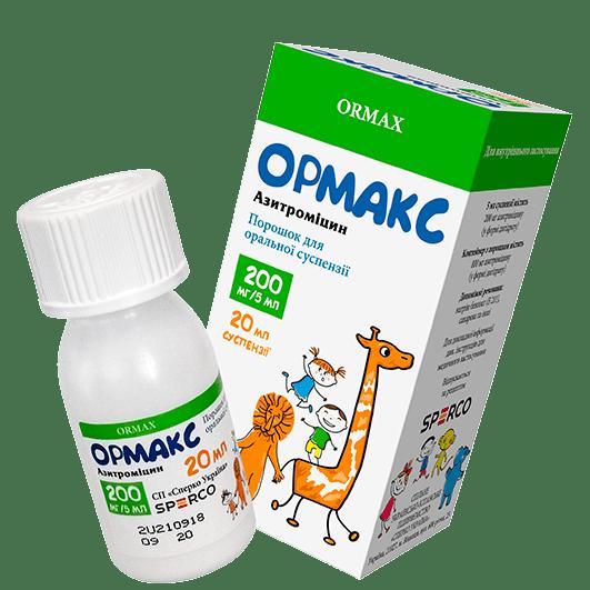 Ормакс Сперко Украина