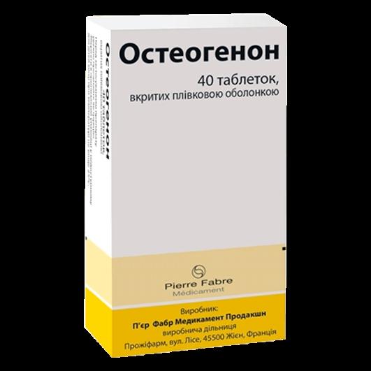 Остеогенон таблетки