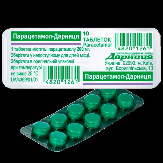 Парацетамол-Дарниця