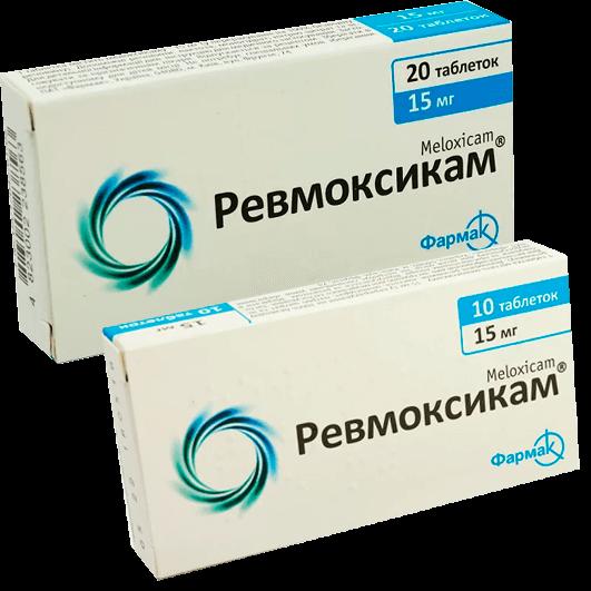 Ревмоксикам фото препарата