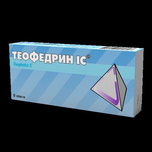 Теофедрин ІС ІнтерХім