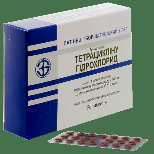 Тетрацикліну гідрохлорид Борщагівський ХФЗ