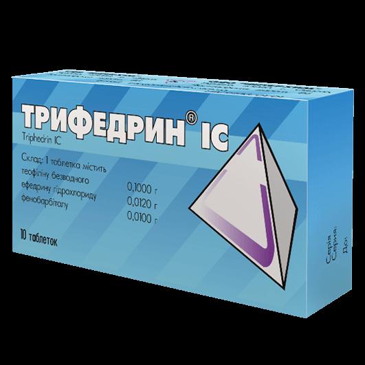 Трифедрин ІС ІнтерХім