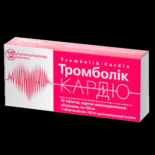 Тромболік-Кардіо фото препарата