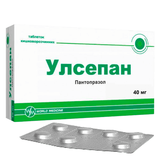 Улсепан таблетки 40 мг